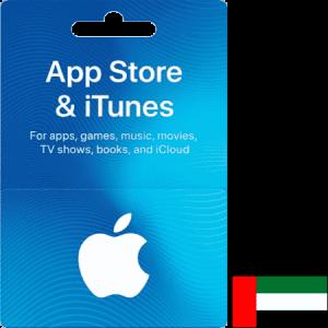 iTunes UAE